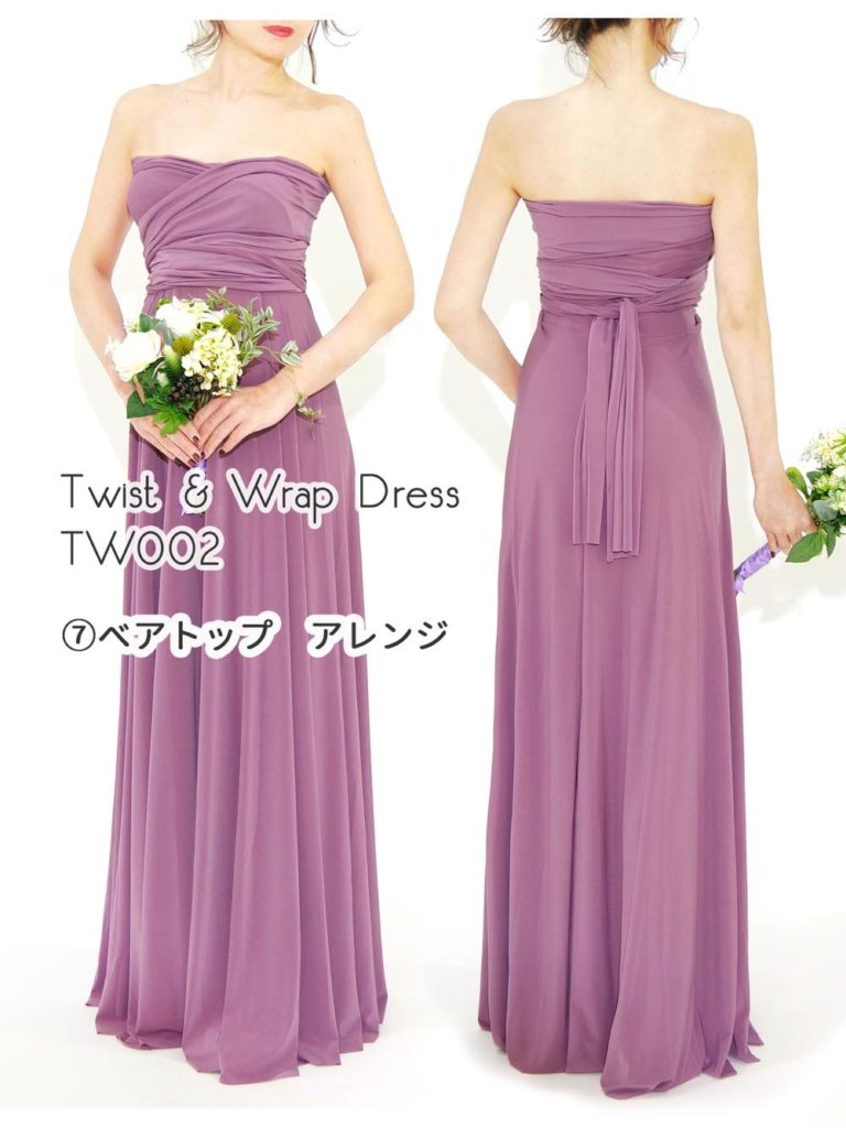 TW002 ツイスト&ラップドレス