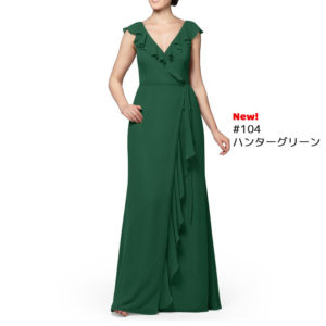 ch1031 ブライズメイド ロングドレス