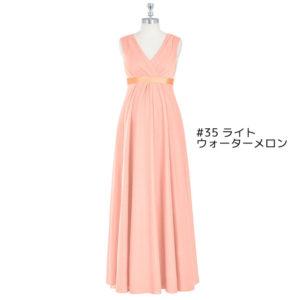ch1042 ブライズメイド ロングドレス