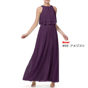 ch1050 ブライズメイド ロングドレス
