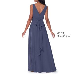 CH1015 ブライズメイド ロングドレス