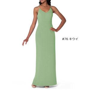 ch1066 ブライズメイド ロングドレス