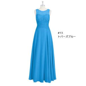 ch1068 ブライズメイド ロングドレス