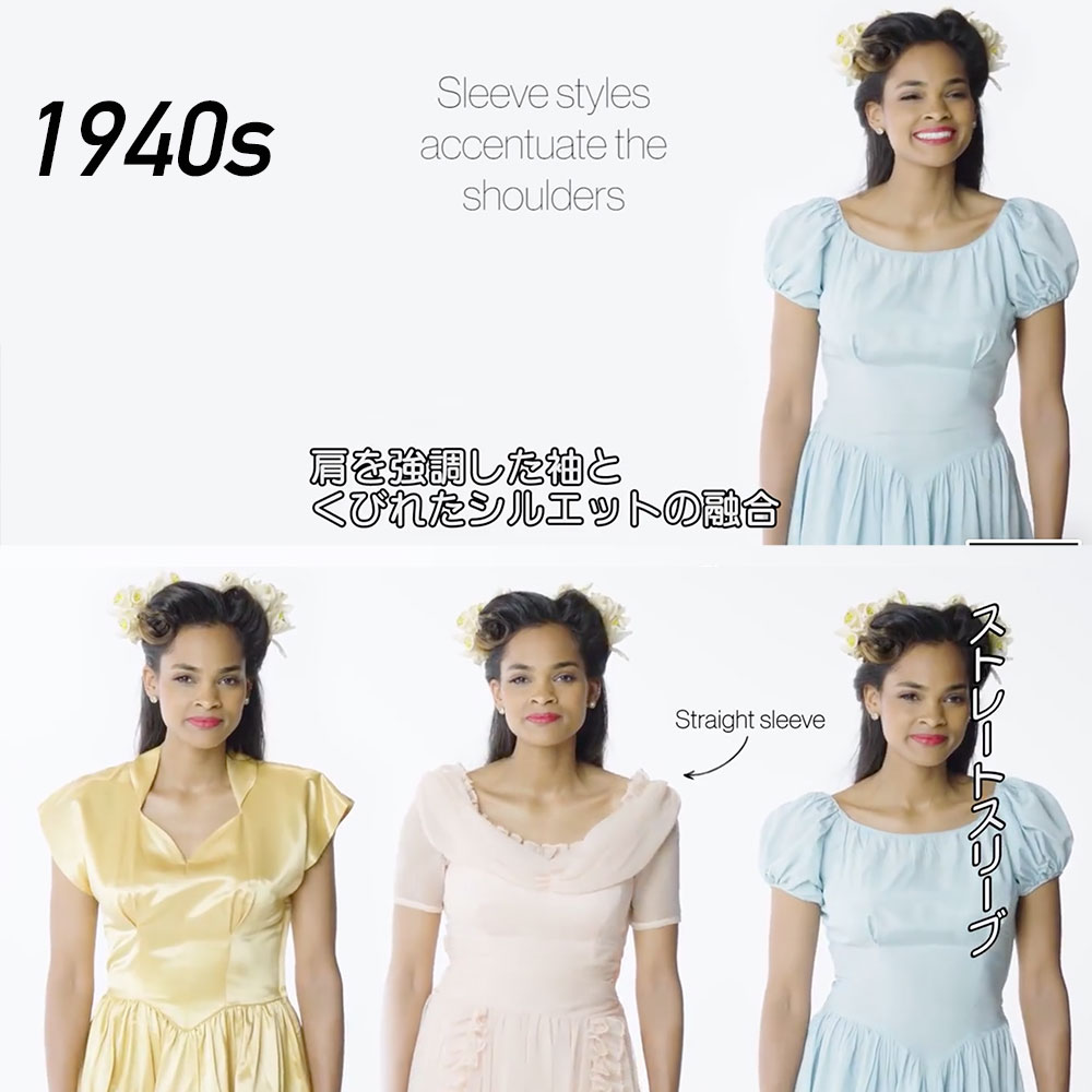 袖のあるデザインが流行 1940年代のブライズメイドドレス