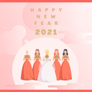 2021 年賀状